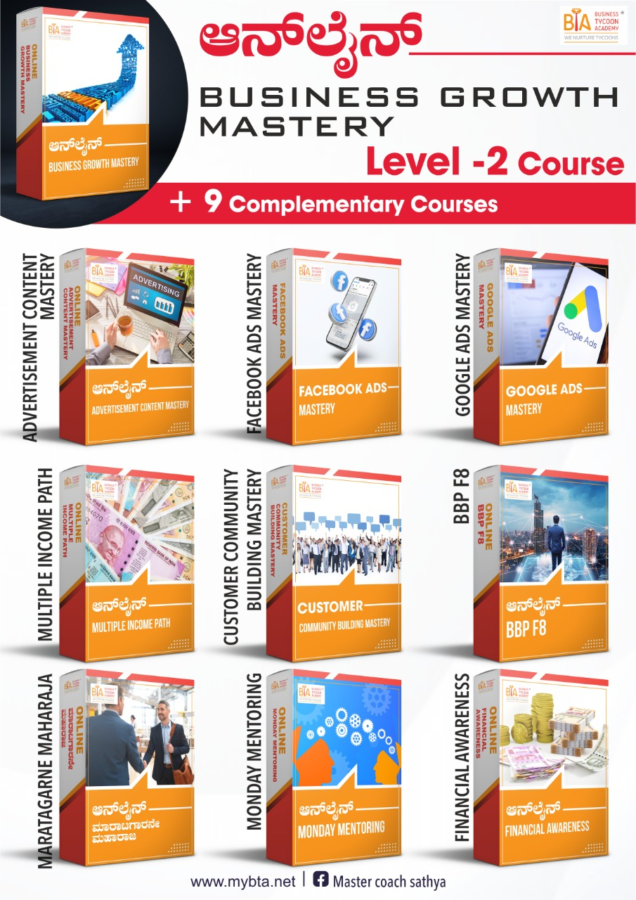 Online Business Growth Level-2