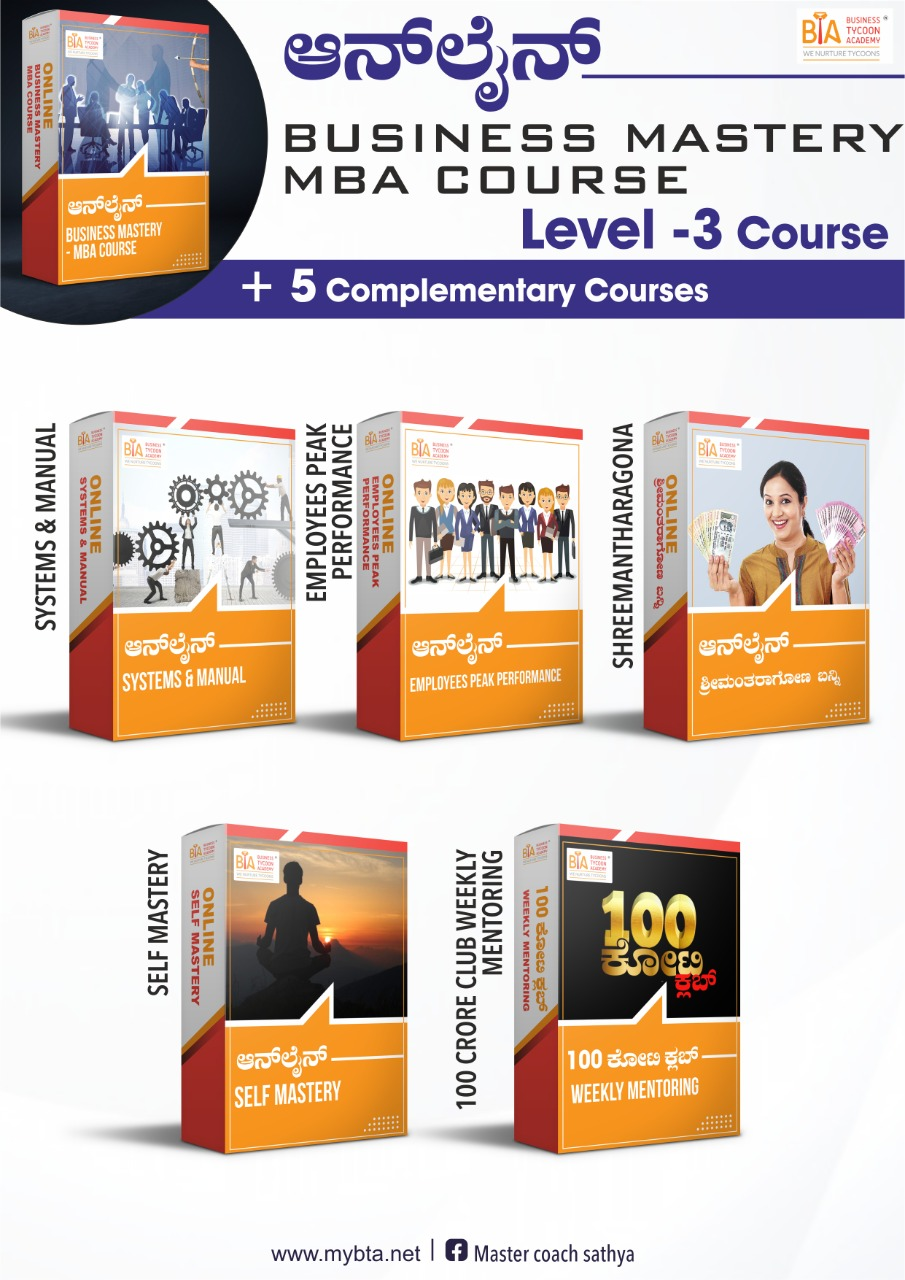 Online Business Growth Level-3