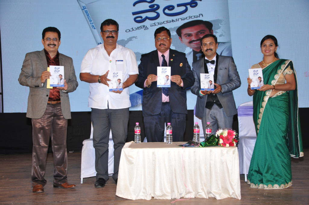 Sell Well Book Launch